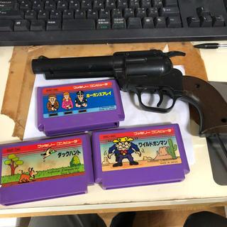 ニンテンドウ(任天堂)のファミコン 光線銃 ソフト3本セット 動作OK(家庭用ゲームソフト)