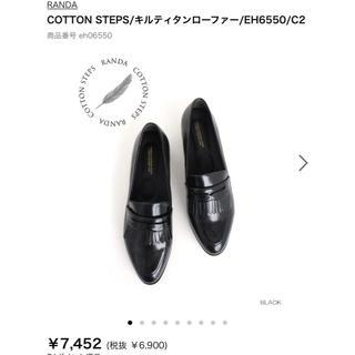 ランダ(RANDA)のRANDA今季ローファー✧︎*。M size(ローファー/革靴)