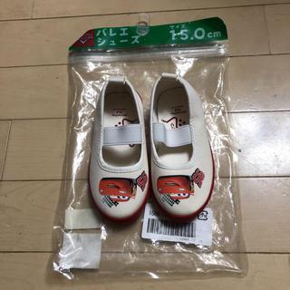 ディズニー(Disney)の専用 カーズ上靴 15センチ(スクールシューズ/上履き)