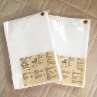 ムジルシリョウヒン(MUJI (無印良品))の無印良品 高さが変えられる不織布 仕切り 中(ケース/ボックス)