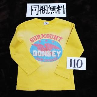 ドンキージョシー(Donkey Jossy)のdonkey jossy 110 長袖Tシャツ ※訳あり(Tシャツ/カットソー)