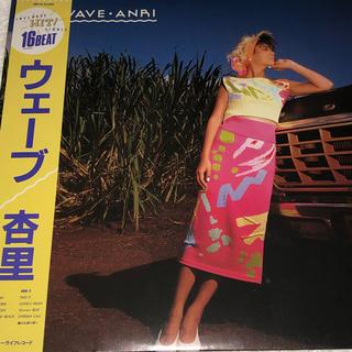 杏里 ウェーブ WAVE レコード (レコード針)