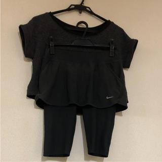 ナイキ(NIKE)のセット売り ナイキスカート付きスパッツ&トップス(トレーニング用品)