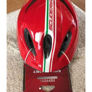 フェラーリ(Ferrari)のセール!フェラーリ ヘルメット(ヘルメット/シールド)