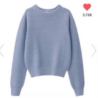 ジーユー(GU)の【美品】ニット(ニット/セーター)