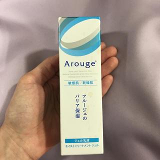 アルージェ(Arouge)のアルージェ モイストトリートメント(乳液/ミルク)