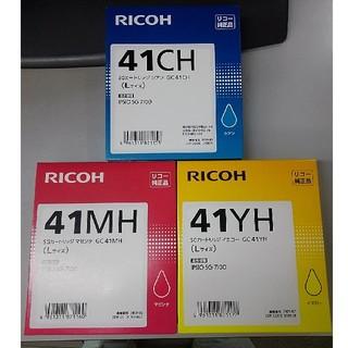 リコー(RICOH)のリコー純正インクLサイズ(PC周辺機器)