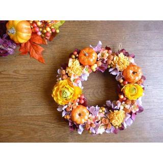 【ハロウィン】収穫の秋のこんもりリース(リース)