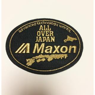 ワッペン MAXON(エフェクター)