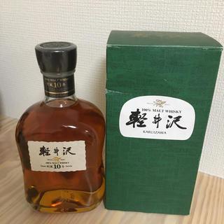 軽井沢 10年 100%モルトウィスキー(ウイスキー)