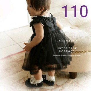 Catherine Cottage - 110cm  エンジェルワンピース✴️キャサリンコテージ