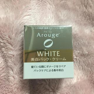 アルージェ(Arouge)のArouge アルージェ ホワイトニング リペアクリーム(フェイスクリーム)