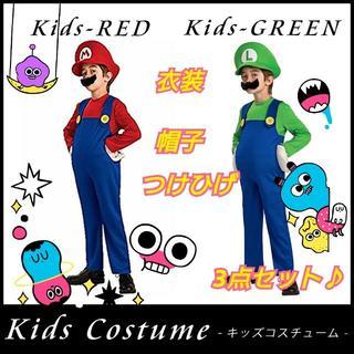 ★ハロウィン★ コスプレ マリオ 子供用 コスチューム 衣装(衣装一式)