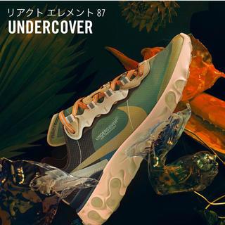 ナイキ(NIKE)の26.0cm UNDER COVER NIKE リアクトエレメント (スニーカー)