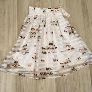 シマムラ(しまむら)の♡オーガンジースカート♡(ひざ丈スカート)