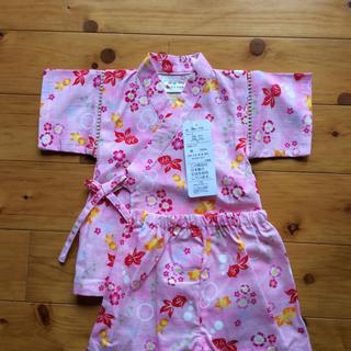 シマムラ(しまむら)の80 ピンク金魚 甚平 浴衣(甚平/浴衣)