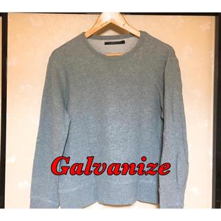 ガルヴァナイズ(Galvanize)の★【最終値下げ‼️】 GLV Galvanize ガルヴァナイズ トレーナー(その他)