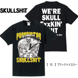 スカルシット(SKULL SHIT)のポルノ超特急 2017 SKULL SHIT Tシャツ(Tシャツ/カットソー(半袖/袖なし))