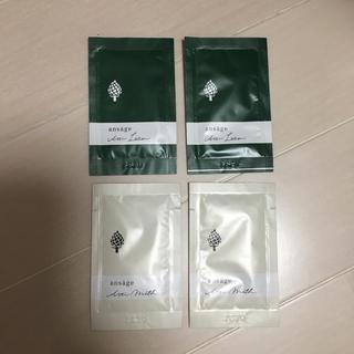 アンサージュ(ansage)のアンサージュ 試供品(サンプル/トライアルキット)
