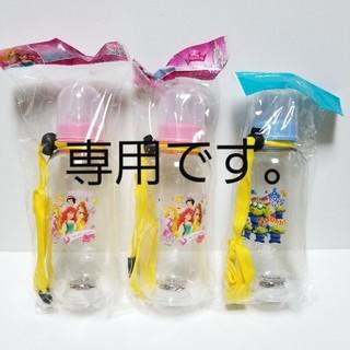 ディズニー(Disney)の麗空様専用ディズニー光る哺乳瓶3組(哺乳ビン)