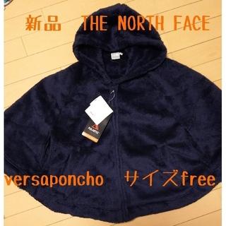 ザノースフェイス(THE NORTH FACE)のノースフェイス  バーサポンチョ(ポンチョ)