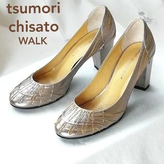 ツモリチサト(TSUMORI CHISATO)の小さいサイズ!ツモリチサト☆シルバー×イエロー*パンプス/21.5/チャンキー(ハイヒール/パンプス)