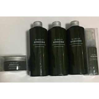 ムジルシリョウヒン(MUJI (無印良品))の新品♡無印  オーガニック薬用美白化粧液、美容液、クリーム(化粧水 / ローション)