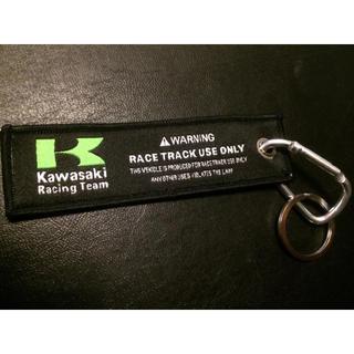 カワサキ(カワサキ)の2018 WBSK motoGP kawasaki アクセサリー(装備/装具)