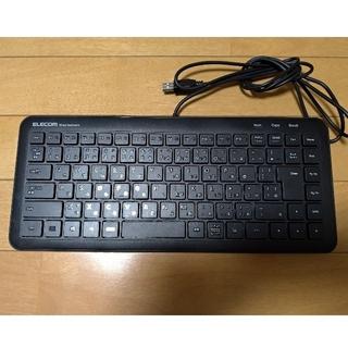 エレコム(ELECOM)のELECOM USBミニ有線キーボード (PC周辺機器)