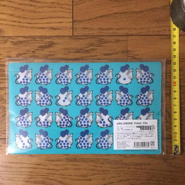 Lisa Larson(リサラーソン)のリサラーソン LISA LARSON チケットファイル ネズミ インテリア/住まい/日用品の文房具(ファイル/バインダー)の商品写真