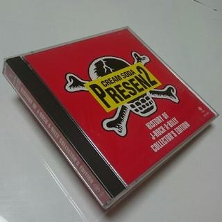 CREAM  SODA・CD(ボーカロイド)