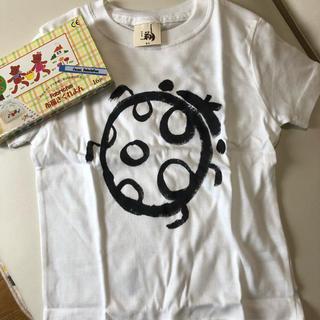 オト(OTO)の音 てんとう虫ぬり絵Tシャツ(Tシャツ/カットソー)