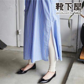 クツシタヤ(靴下屋)のMaria様専用新品未使用◆靴下屋Tabio リブレギンス(レギンス/スパッツ)
