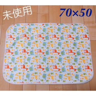 ニシマツヤ(西松屋)の新品 未使用 おむつ替え シート マット(おむつ替えマット)