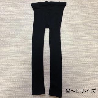 ニシマツヤ(西松屋)のマタニティ レギンス M〜Lサイズ(マタニティタイツ/レギンス)