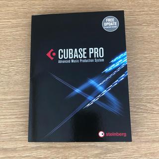 ヤマハ(ヤマハ)の【coo and me様専用】CUBASE pro 9 (DAWソフトウェア)