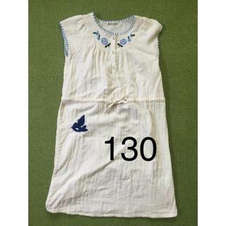 ジーンズベー(jeans-b)の《中古品》jeans-b 刺繍のワンピース(130)(ワンピース)