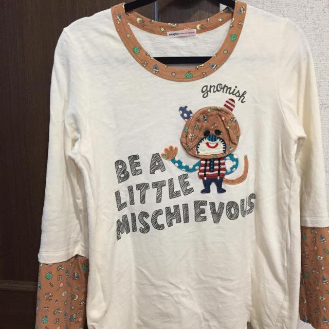 rough(ラフ)のlough レディースのトップス(Tシャツ(長袖/七分))の商品写真