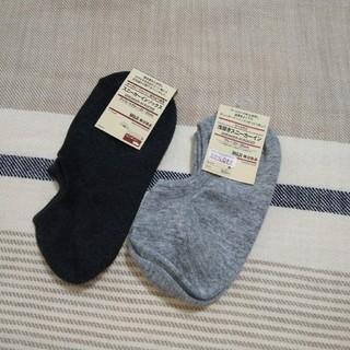 ムジルシリョウヒン(MUJI (無印良品))の無印良品 スニーカーソックス2足セット 靴下(ソックス)