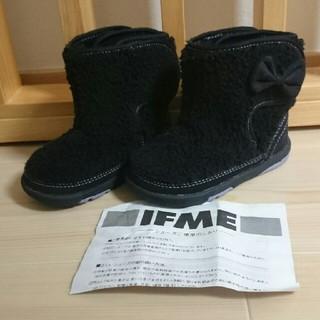 新品 イフミー もこもこ ブーツ☆13.5(ブーツ)