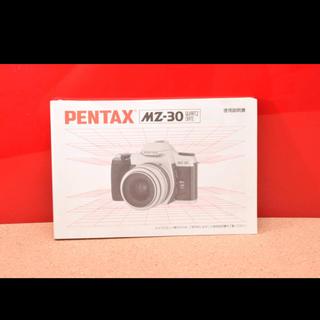 ペンタックス(PENTAX)のPENTAX ペンタックス MZ-30 使用説明書!TS032(フィルムカメラ)