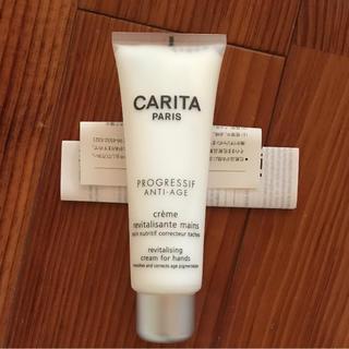 カリタ(CARITA)のカリタ クレームルビタリザントマン 新品(ハンドクリーム)