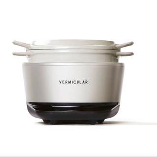 バーミキュラ(Vermicular)の♡新品未使用!バーミキュラ ライスポット ミニ 鍋つかみ・鍋敷き付き!♡(炊飯器)