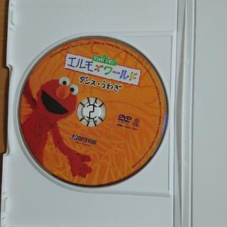 セサミストリート(SESAME STREET)のセサミストリート エルモズワールド DVD(キッズ/ファミリー)