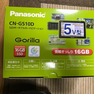 ゴリラ(gorilla)のCN-G510D パナソニックポータブルナビ(カーナビ/カーテレビ)