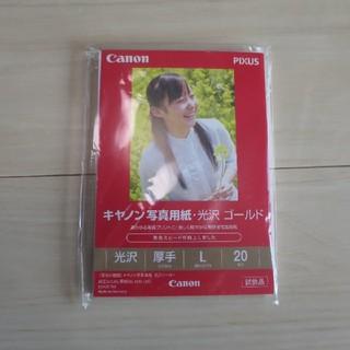 キヤノン(Canon)のCanon 写真用紙 光沢・ゴールド 20枚(その他)