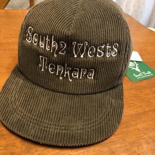 エスツーダブルエイト(S2W8)のSouth2 West8 トラッカーキャップ  NEPENTHES(キャップ)