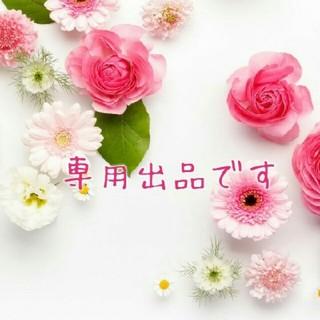 デビュードフィオレ(Debut de Fiore)のss様専用(シャツ/ブラウス(長袖/七分))