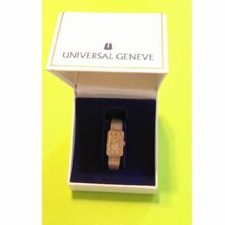 ユニバーサルジュネーブ(UNIVERSAL GENEVE)のユニバーサル ジュネーブ  UNIVERSAL GENEVE 腕時計(腕時計)