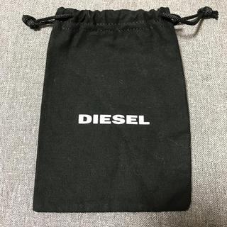 ディーゼル(DIESEL)のDIESELアクセサリー袋(その他)